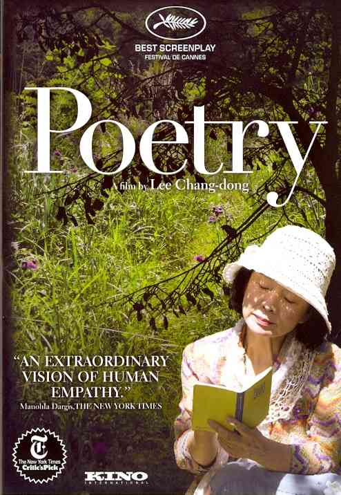 POETRY BY JUNG-HEE,YUN (DVD)